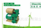 浙江德国威乐WILO水泵之自吸泵PW-252EA,德国威乐水泵价格批发