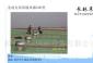 供应屋顶通风器500型,浙江德尔无电机屋面风机批发