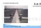 供应浙江杭州长林东涡轮抽风机500型,屋顶式通风机,无动力风机