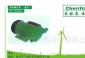 杭州德国威乐WILO水泵之增压泵PB-089EA,德尔德国威乐热水增氧泵