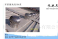供应500型环保屋顶通风机,杭州长林东风机屋顶风机,江西500通风器