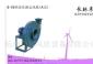 杭州德尔风机,9-19-4.5-4kw高压离心通风机,高压离心式风机