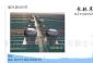 徐州通风器500,衢州屋顶风机,杭州无动力风机,平湖通风机