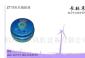 ZTB-150阻尼减振器,杭州德尔风机减震设备,水泵减振台